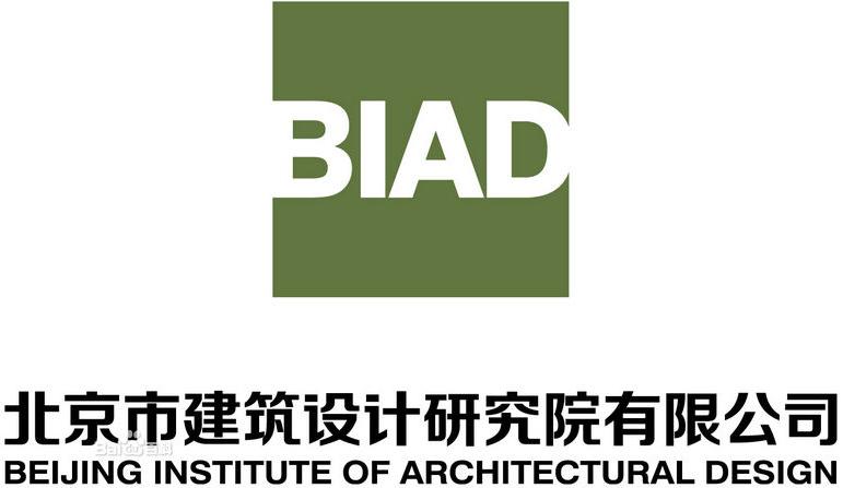 北京市建筑设计院