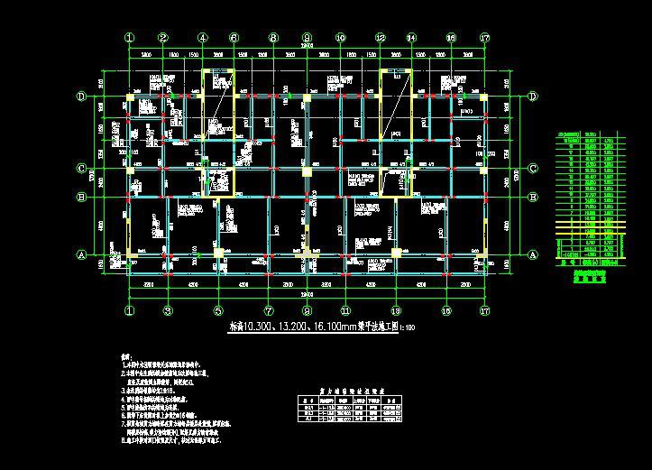 学员施工图设计作业--三人行建筑结构设计培训网